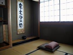 Rinzai-Obaku zen   Zazen - Sitting
